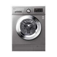 Lavarropas Carga Frontal Inverter LG WM8514EE6 85 Kg 1400 RPM Silver
